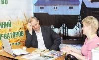 """Выставка """"Агро - 2013"""""""