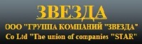 "ООО ""Группа компаний ""Звезда"""