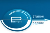 ООО «Эталон Регион Сервис»