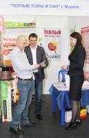 Представительство в г. Оренбург www.criate-comfort.ru