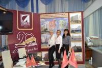 XXI Специализированная выставка «СтройУрал 2017»