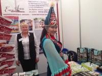 II Казахстанско-Российская международная выставка «Казахстан-Россия. Приграничное сотрудничество регионов»